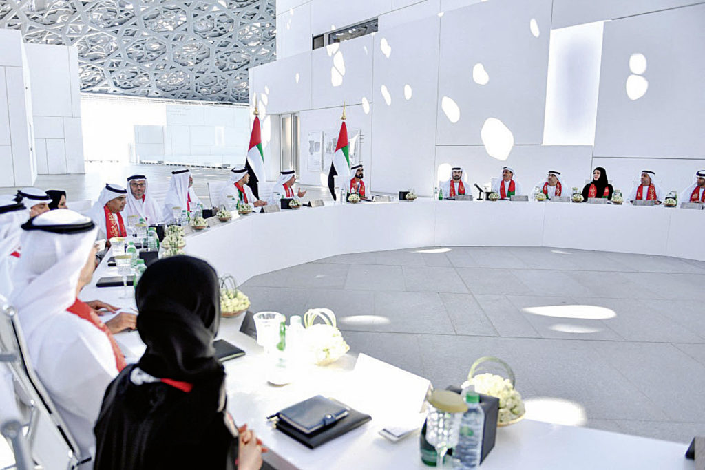 UAE Cabinet in My Story
